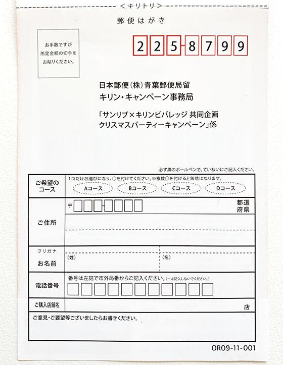f:id:fukumiminet:20191105172132j:plain