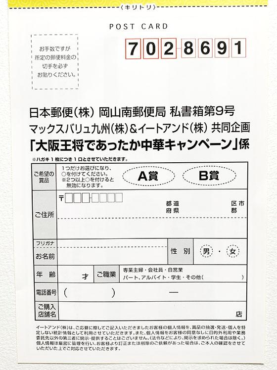 f:id:fukumiminet:20191202133647j:plain