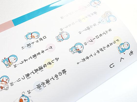 f:id:fukumiminet:20191218163317j:plain