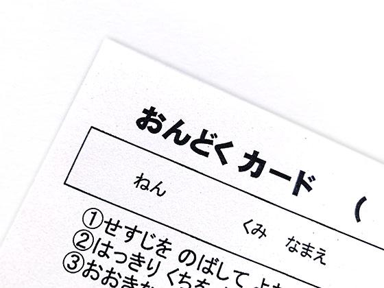 f:id:fukumiminet:20200116184230j:plain