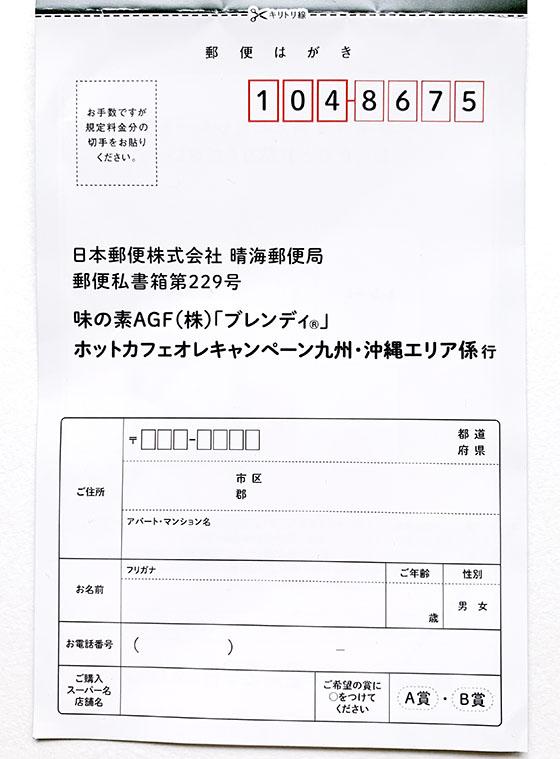 f:id:fukumiminet:20200120121226j:plain
