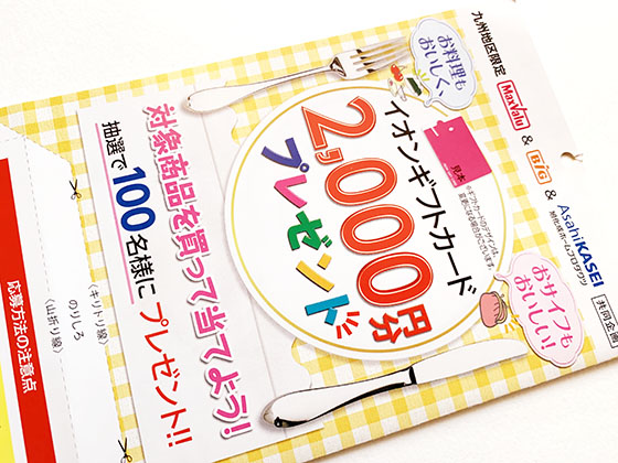 f:id:fukumiminet:20200121202638j:plain