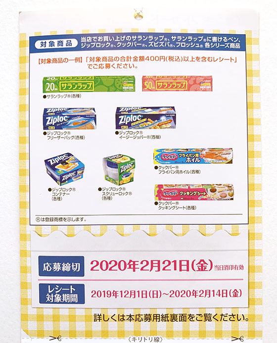 f:id:fukumiminet:20200121202702j:plain