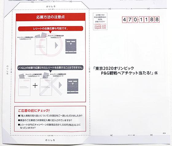 f:id:fukumiminet:20200122202436j:plain