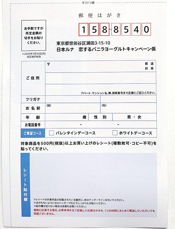 f:id:fukumiminet:20200207101506j:plain