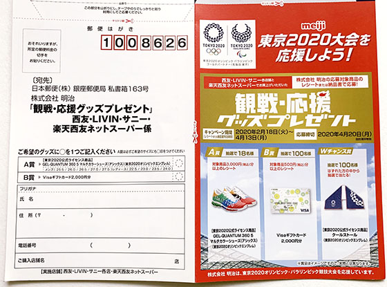 f:id:fukumiminet:20200218133427j:plain