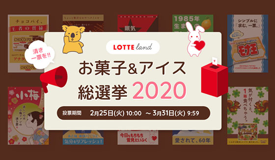 f:id:fukumiminet:20200227101910j:plain
