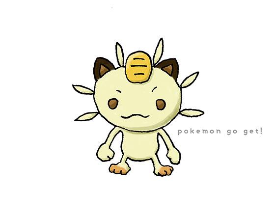 ポケモンイラスト No 16ニャース Pokemon Go Get