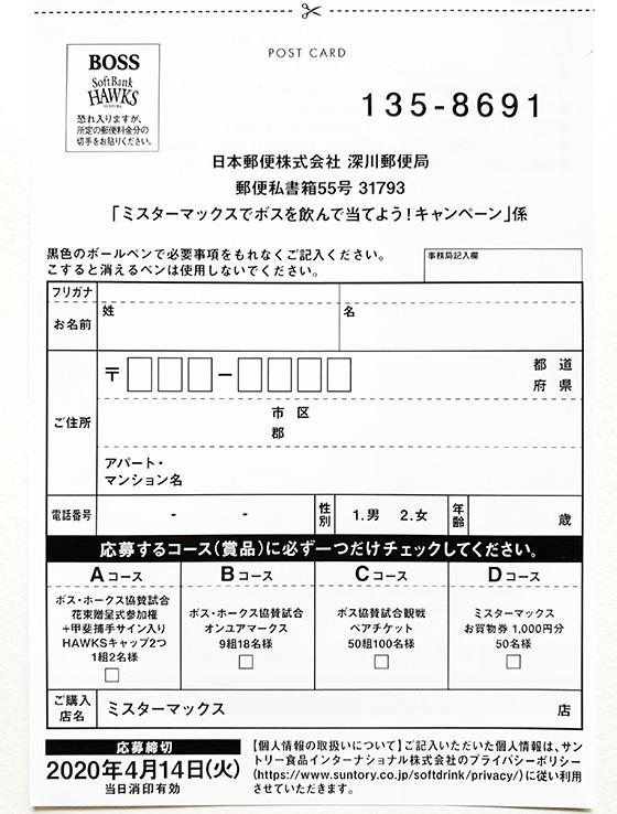 f:id:fukumiminet:20200309114252j:plain