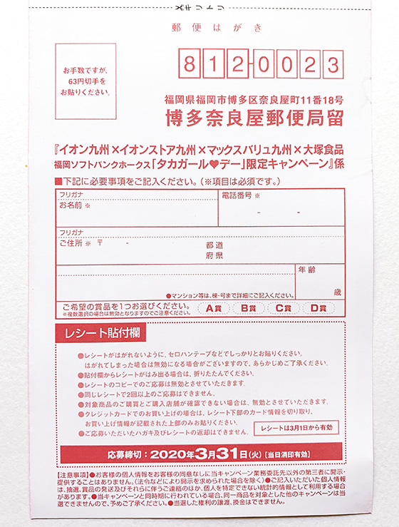 f:id:fukumiminet:20200311165456j:plain