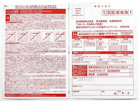 f:id:fukumiminet:20200321121327j:plain
