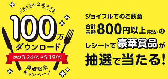 f:id:fukumiminet:20200325083447j:plain