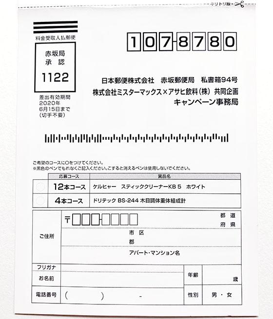 f:id:fukumiminet:20200402073024j:plain