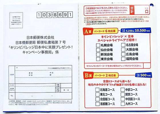 f:id:fukumiminet:20200427095411j:plain