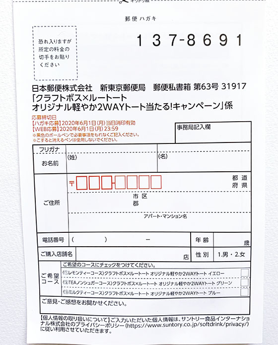 f:id:fukumiminet:20200502125839j:plain