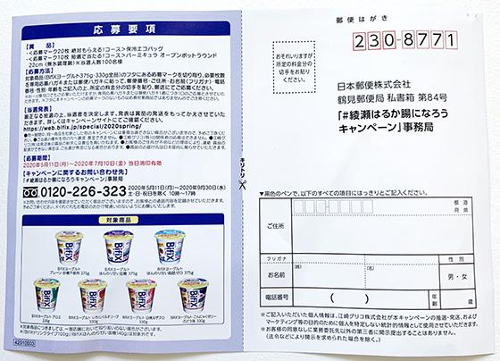 f:id:fukumiminet:20200522120240j:plain