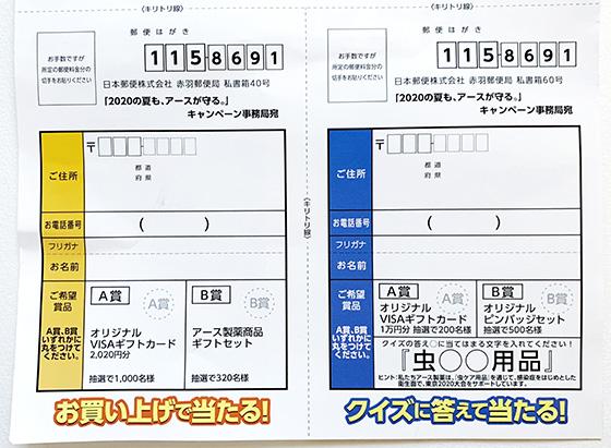 f:id:fukumiminet:20200523110407j:plain