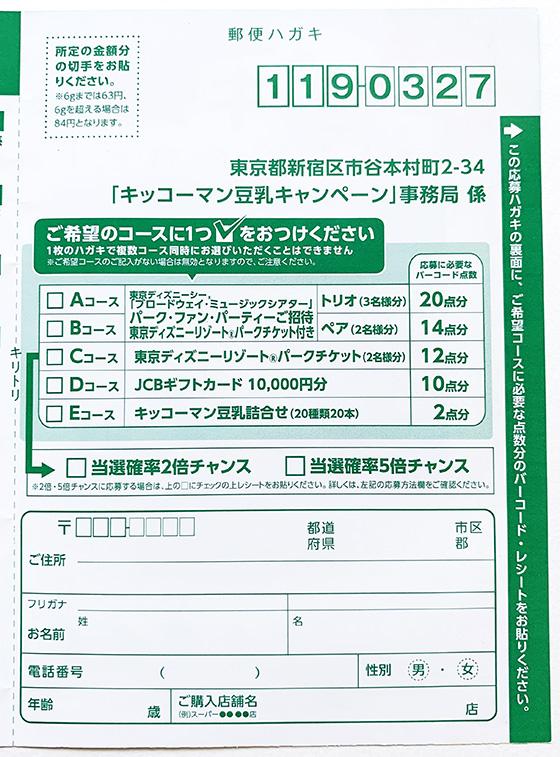 f:id:fukumiminet:20200602171501j:plain