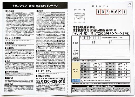 f:id:fukumiminet:20200603103052j:plain