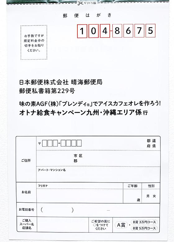 f:id:fukumiminet:20200604110708j:plain