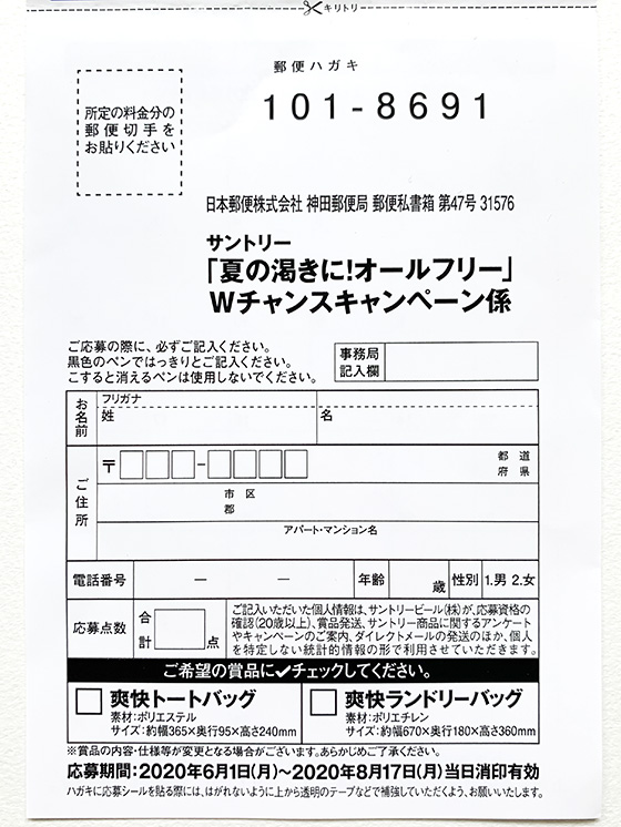 f:id:fukumiminet:20200604153907j:plain