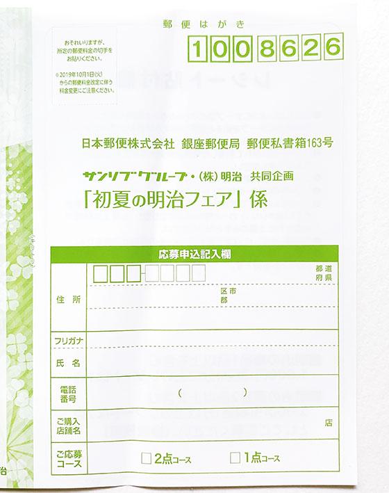 f:id:fukumiminet:20200620062513j:plain
