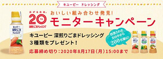 f:id:fukumiminet:20200629100630j:plain