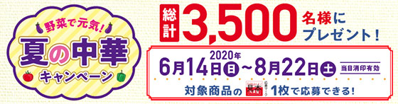 f:id:fukumiminet:20200630105008j:plain