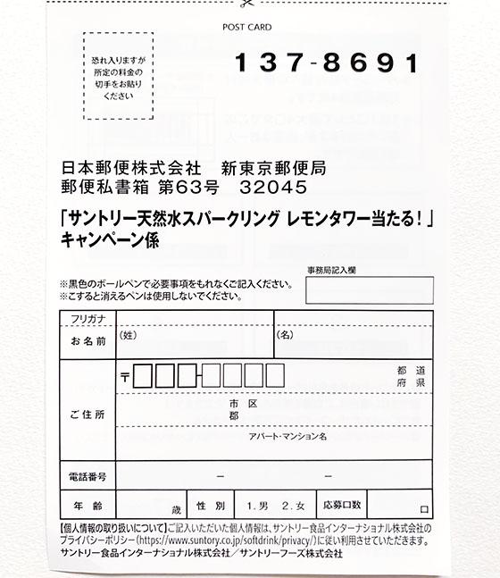 f:id:fukumiminet:20200705155912j:plain