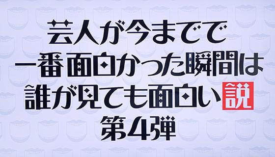 f:id:fukumiminet:20200716114840j:plain