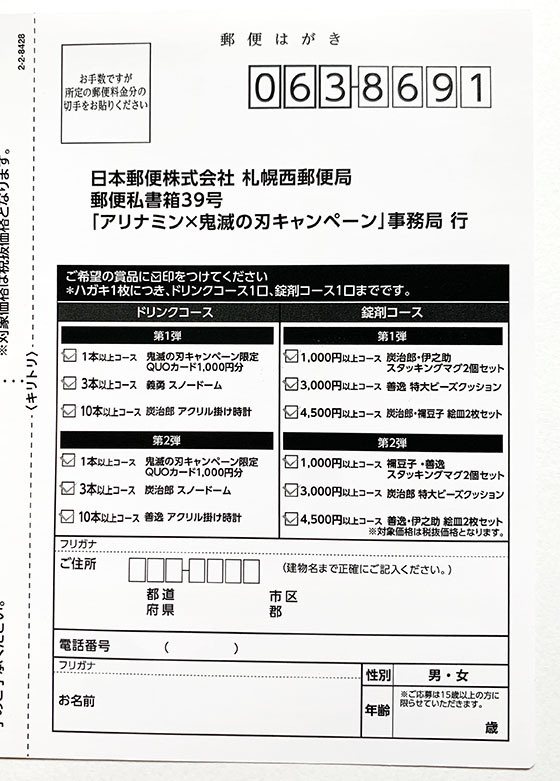 f:id:fukumiminet:20200721112945j:plain