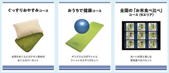 f:id:fukumiminet:20200723121310j:plain