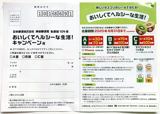 f:id:fukumiminet:20200812014105j:plain