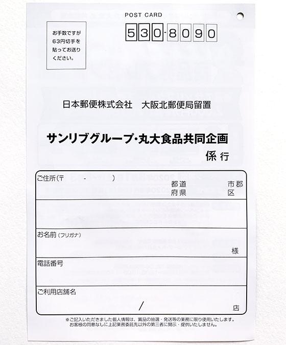 f:id:fukumiminet:20200827101017j:plain