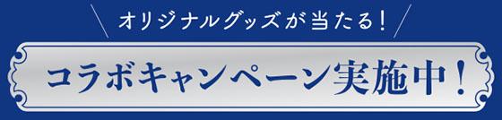 f:id:fukumiminet:20201026114532j:plain