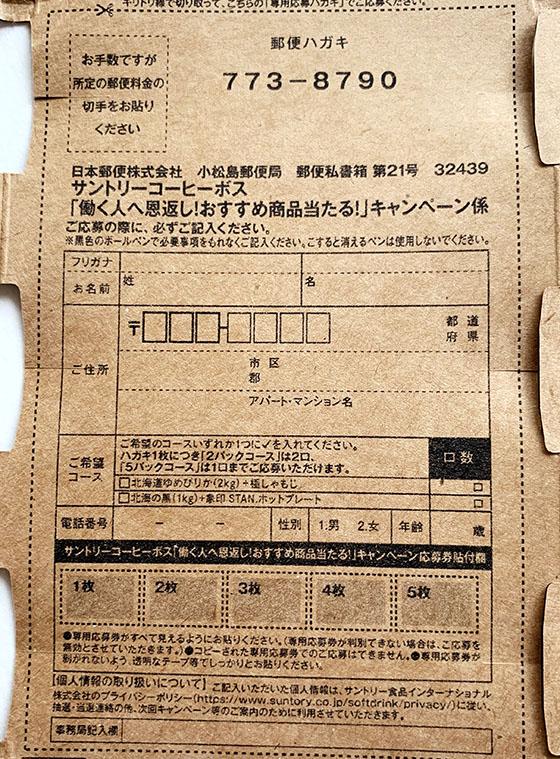 f:id:fukumiminet:20201116142214j:plain