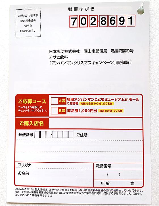 f:id:fukumiminet:20201209091655j:plain