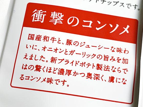 f:id:fukumiminet:20201210174335j:plain