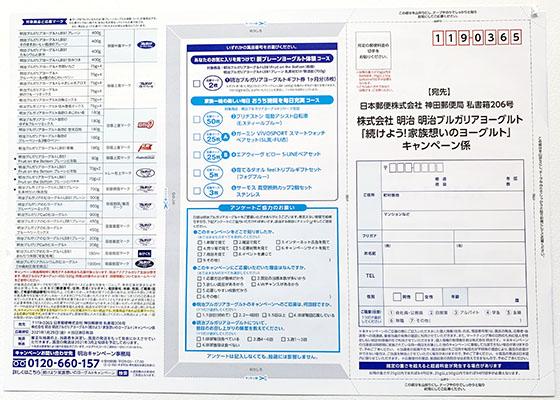 f:id:fukumiminet:20201211100931j:plain