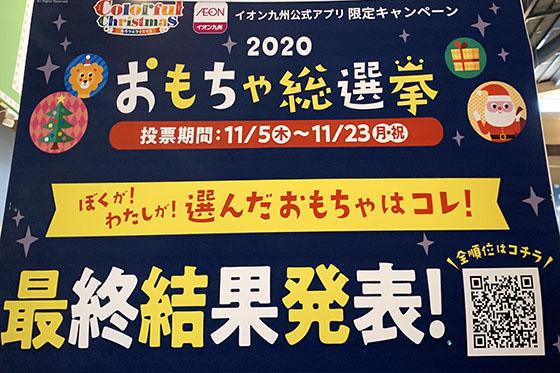 f:id:fukumiminet:20201216090935j:plain