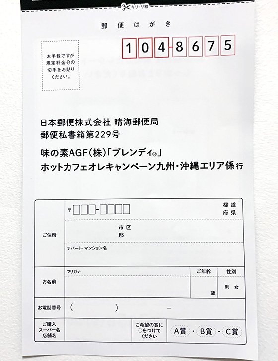 f:id:fukumiminet:20210114204509j:plain