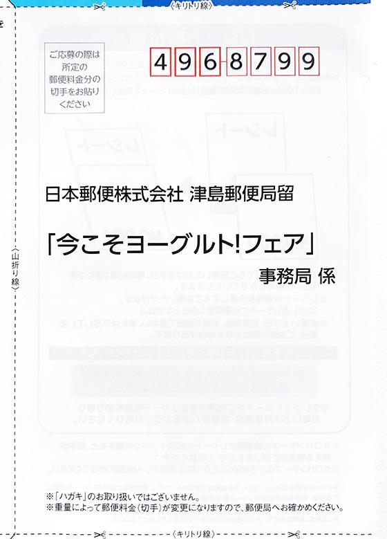 f:id:fukumiminet:20210115170348j:plain