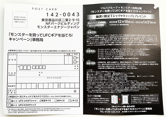 f:id:fukumiminet:20210125113725j:plain