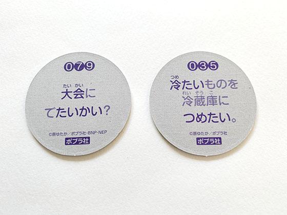 f:id:fukumiminet:20210221094929j:plain