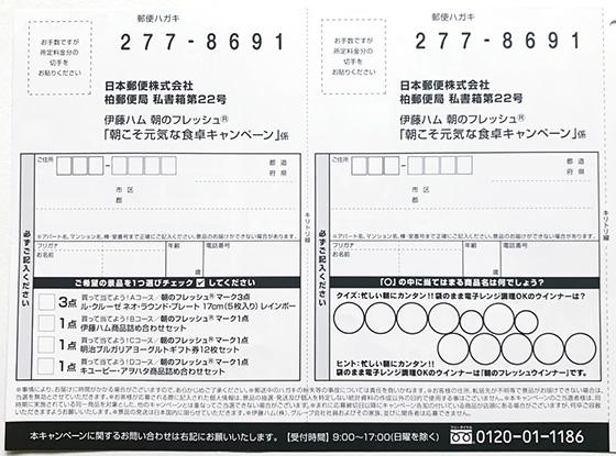 f:id:fukumiminet:20210305135131j:plain