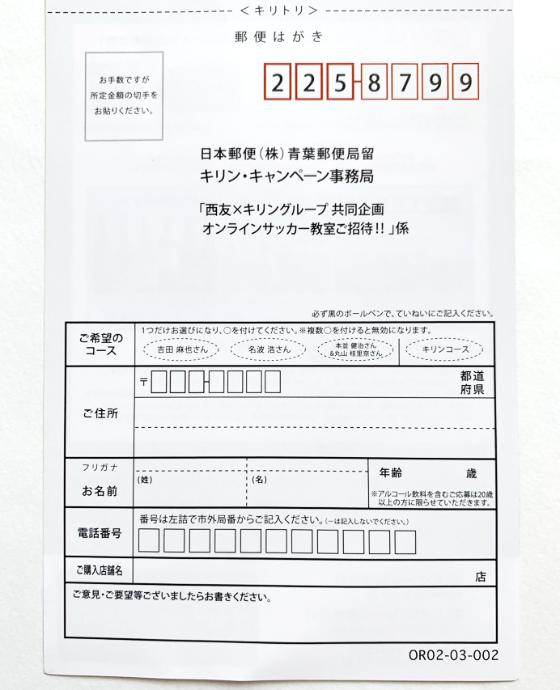f:id:fukumiminet:20210409182453j:plain