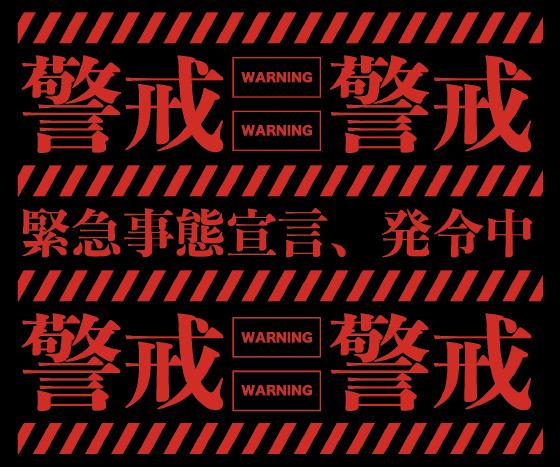 f:id:fukumiminet:20210507093203j:plain