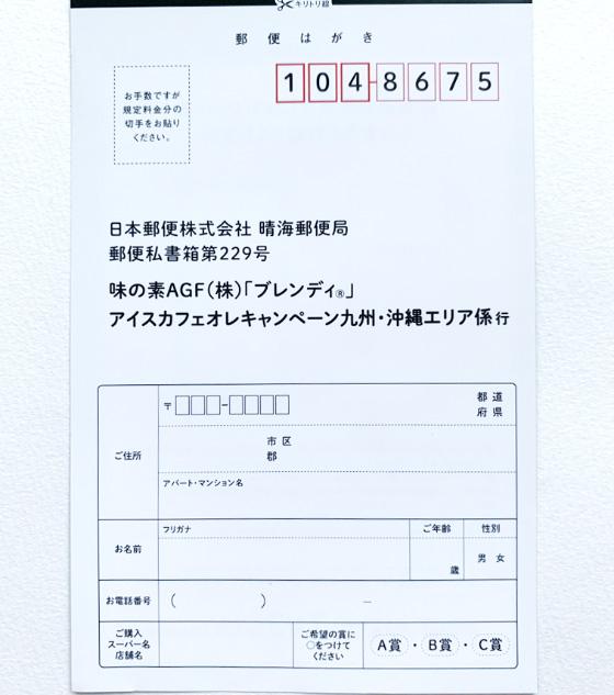 f:id:fukumiminet:20210615182034j:plain