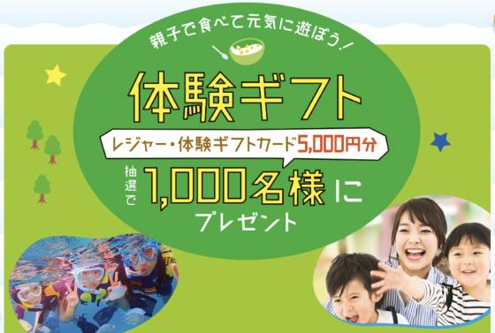 f:id:fukumiminet:20210919120419j:plain