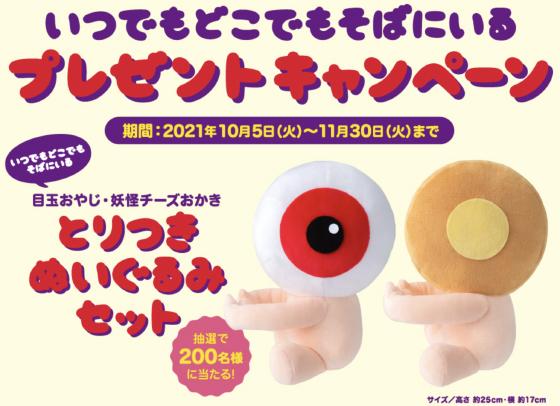 f:id:fukumiminet:20211010092740j:plain